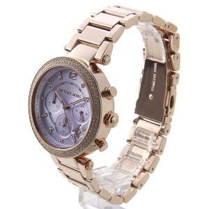 マイケルコース MICHAEL KORS 腕時計 レディース MK6169 PARKER パーカー クロノ パープル/ゴールド ブランド|s-select|02