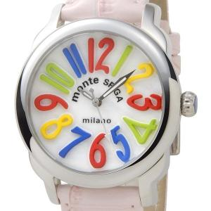 訳あり 理由あり (細かいキズ・汚れあり) 男女兼用 腕時計 【ユニセックス 時計】 MOS1150PK ピンク|s-select