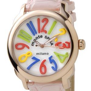 訳あり 理由あり (細かいキズ・汚れあり) 男女兼用 腕時計 【ユニセックス時計】 MOS1150PK ピンク|s-select