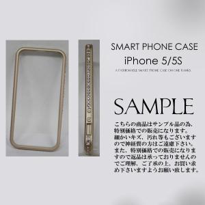 訳あり サンプル品10 スマートフォンケース アイフォンケースケース バンパー iPhone 5S 5 携帯ケース キラキラ デコレーション  (細かいキズ汚れあり) ブランド|s-select