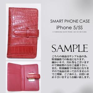 訳あり サンプル品16 スマートフォンケース アイフォンケースケース 手帳型 iPhone 5 5s 携帯ケース クロコダイル ダークピンク (細かいキズ汚れあり) ブランド|s-select
