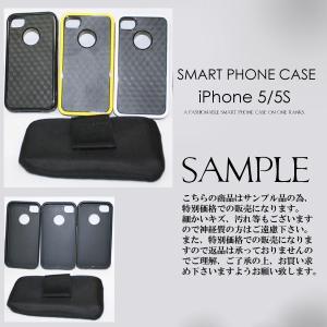 訳あり サンプル品26 スマートフォンケース アイフォンケースケース バンパー iPhone4 iPhone4s 4点セット  (細かいキズ汚れあり) ブランド|s-select