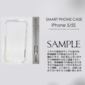 訳あり サンプル品9 スマートフォンケース アイフォンケースケース バンパー iPhone 5S 5 携帯ケース キラキラ デコレーション  (細かいキズ汚れあり) ブランド|s-select