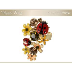 訳あり 理由あり (細かいキズ・汚れあり) Roberta・Viviani/ロベルタ・ヴィヴィアーニ/ビジュー ファッション リング s-select
