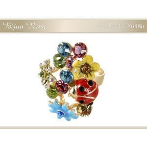 訳あり 理由あり (細かいキズ・汚れあり) Roberta・Viviani/ロベルタ・ヴィヴィアーニ/ ビジュー ファッション リング s-select