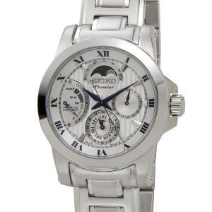 セイコー プルミエ キネティック ダイレクトドライブ SRX011P1 SEIKO ムーンフェイズ シルバー メンズ 腕時計|s-select