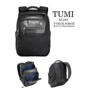 トゥミ TUMI 55180 BK T-TECH FORGE スチールシティスリムバックパック リュック ブランド|s-select