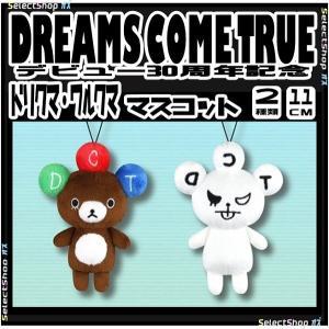 DREAMS COME TRUE  デビュー30周年記念  ドリクマ ワルクマ  マスコット   ■...