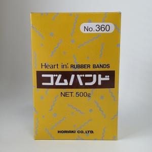 ゴムバンド#360-500g HO-GB360 輪ゴム ゴムバンド 大きい 太い 荷 荷物 結束 折径|s-toolbox