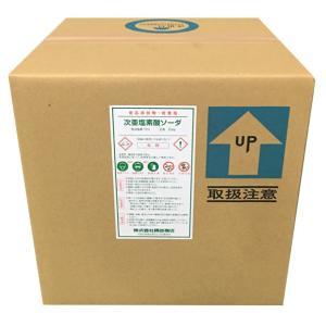 次亜塩素酸ナトリウム12%20kg 10個セット|s-tsuhan