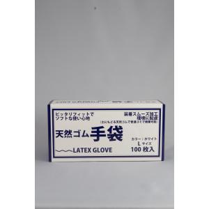 ラテックスグローブ パウダー無し 100枚入り|s-tsuhan