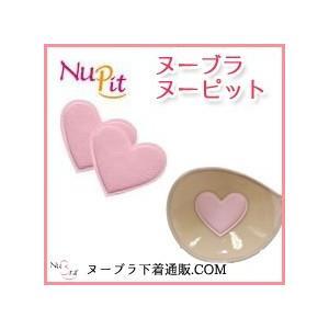 ヌーブラ ヌーピット 正規品 ヌーブラ|s-tsuhan