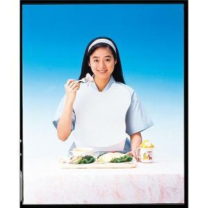 (まとめ)ピジョン 食事用エプロン ピジョン エプロン K745〔×5セット〕佐川急便で発送します|s-waza