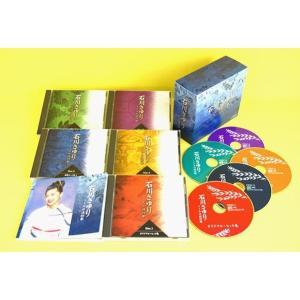 石川さゆり こころの流行歌 CD-BOX CD5枚組佐川急便で発送します