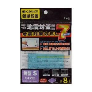 地震対策GEL7角型S(8枚入) 〔12個セット〕 40-617佐川急便で発送します