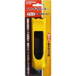 【商品名】 (業務用10個セット) CSK ハンドサンダー/作業工具 【甲丸刃付き】 替刃式 CK-...