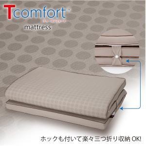 【商品名】 3つ折りマットレス/寝具 【ダブル ゴールド 厚さ7cm】 洗えるカバー付 折り畳み 通...