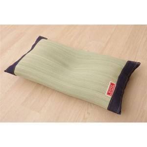 【商品名】 枕 まくら い草枕 消臭 ピロー 国産 デニム 『マイル くぼみ枕 』 約50×30cm...