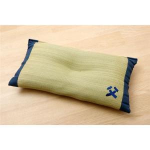 【商品名】 枕 まくら い草枕 消臭 ピロー 国産 『おとこの枕 くぼみ平枕』 約50×30cm 中...