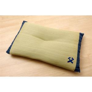【商品名】 枕 まくら い草枕 消臭 ピロー 国産 『おとこの枕 ハイパー』 約43×63cm 中材...