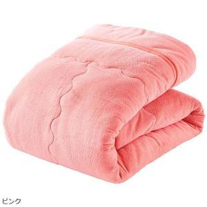 【商品名】 ぬくぬく快適!あったか5層構造カラー毛布 単品 【ダブルサイズ/ピンク】 衿付き マイク...