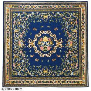 【商品名】 ゴブラン織 ラグマット/絨毯 【ネイビー 1.5畳 約130cm×185cm】 ブーケ柄...
