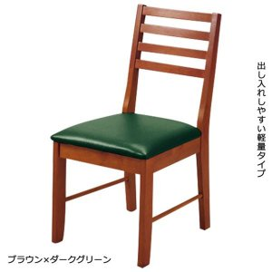 【商品名】 軽量 ダイニングチェア/食卓椅子 2脚セット 【ブラウン×グレー】 木製 合成皮革 ウレ...