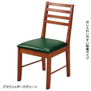 【商品名】 軽量 ダイニングチェア/食卓椅子 2脚セット 【ブラウン×ダークグリーン】 木製 合成皮...