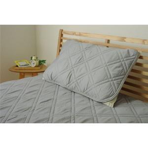 【商品名】 なめらか 枕パッド/寝具 【グレー 約43cm×63cm】 洗える 吸湿性 放湿性 『モ...