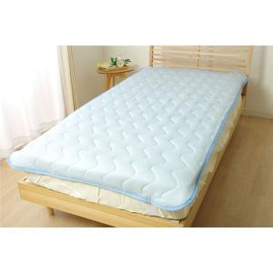 【商品名】 なめらか 敷きパッド/寝具 【ブルー】 シングル 約100cm×205cm 洗える 接触...