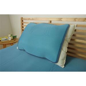 【商品名】 冷感 枕パッド/寝具 【無地 約40cm×50cm】 洗える 低反発 接触冷感 『ツイン...
