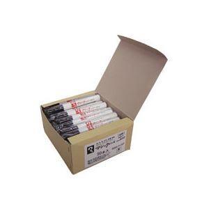 【商品名】 寺西化学 油性マーカー マジックインキ No.500(細書き用) 黒 M500-T1-5...