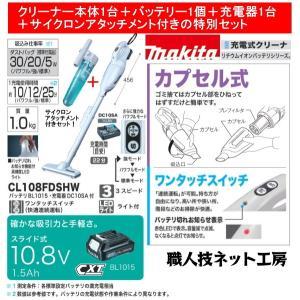 本体+リチウムイオンバッテリー+充電器のセットで届いたら充電してすぐ使えます。 さらに当店独自企画サ...