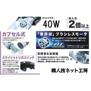 クーポンご利用で5%OFF マキタ充電式クリーナー18V新型ブラシレスモーターCL280FDZW本体+リチウムイオンバッテリー6.0Ah+充電器  CL280FDRFW当店企画セット s-waza 03