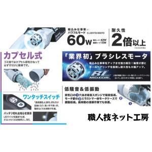 クーポンご利用で5%OFF マキタ充電クリーナー18V CL281FDZW本体+バッテリ3.0Ah+充電器 + ロック付サイクロン+純正アタッチメントと消耗品CL281FDFCW完全セット|s-waza|03