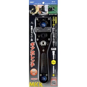 モトコマ 開口タイプの電動ドライバー用ギア式レンチ GR-19 本体19mmのみ|s-waza