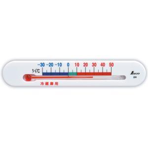 シンワ測定 温度計 冷蔵庫用 マグネット付 A 72532