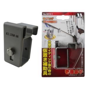 スターエム サイディング張り補助具 壱番弟子14mm厚対応 NO.5015-1|s-waza