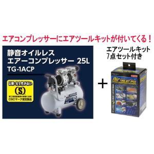 約65dB/mの静かな動作音のコンプレッサーです。 ダブルピストンで高効率でエアー充填が早い。 ・エ...