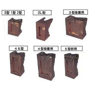 銅製 タルキ垂木 化粧 木口飾り 伸縮自在 1型 最小寸法約42mm×約56mm 最大寸法約60mm×約78mm 奥行約38mm バラ売り|s-waza