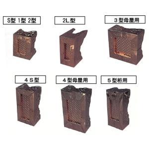 銅製 タルキ垂木 化粧 木口飾り 伸縮自在 1型 最小寸法約42mm×約56mm 最大寸法約60mm×約78mm 奥行約38mm 100個入り|s-waza