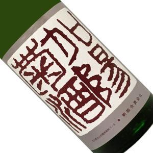 菊姫 吟醸 加陽菊酒 1.8L 取寄せ  箱入  日本酒/清酒  1800ml/一升瓶  石川/菊姫...
