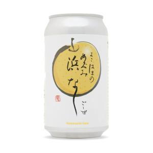 TDM1874 浜なしGOSE 350ml缶  要冷蔵  包装のし非対応  クラフトビール  オリジナル/TDM/tdm/tdm/1874/横浜/十日市場/はまなしごーぜ  父の日  ♪|s-wine