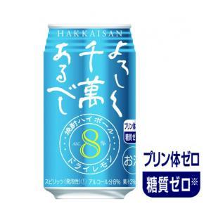 ◇新潟銘酒として名高い、八海醸造。日本酒の未来を想い「よりよい酒をできるだけ多くの人に」を目指し、品...