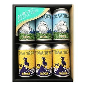 贈答箱入 TDM1874クラフトビール 6本セット! IPA&ペールエール 350ml缶 要冷蔵 クラフトビール オリジナル TDM tdm tdm 1874 横浜 十日市場 父の日|s-wine