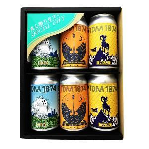 贈答箱入 TDM1874クラフトビール 6本セット! IPA&ペールエール&B.B.B. 350ml 缶 要冷蔵|s-wine
