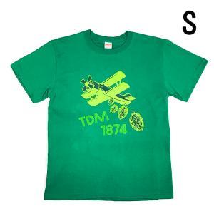 TDM1874 オリジナルTシャツ Sサイズ  包装のし非対応  醸造所オリジナルグッズ/ティーシャツ  ティーディーエム|s-wine
