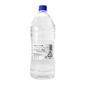 中野BC 富士白 スピリッツ(ウォッカ) 65度 2700ml  高濃度アルコール/スピリッツ/ウォッカ  大容量  在庫限り