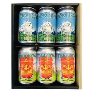 贈答箱入 TDM1874クラフトビール 6本セット! IPA&ヨコハマローンチェア 350ml缶 要冷蔵 横浜 クラフトビール オリジナル 父の日|s-wine
