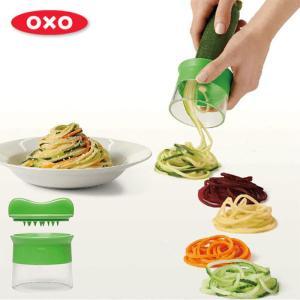 OXO オクソー ベジヌードルカッター パスタ麺 野菜 ヌードル ユニーク スライサー